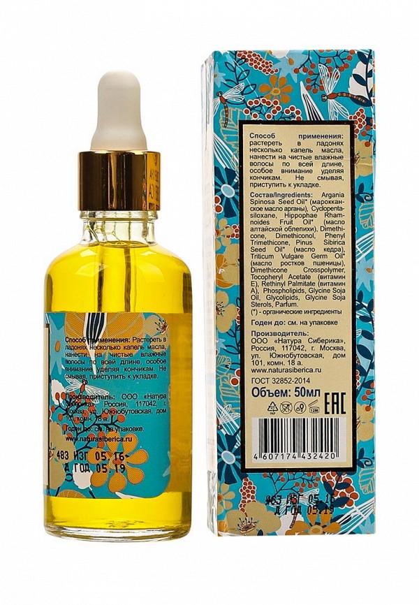 Комплекс Natura Siberica масел для поврежденных волос Облепиха, 50 мл
