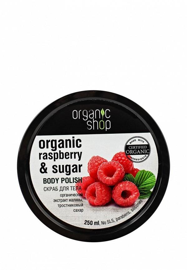 Скраб для тела Organic Shop Organic Shop NA026LWLQD54 organic shop organic shop скраб для тела colors of beauty бразильское манго 140 мл