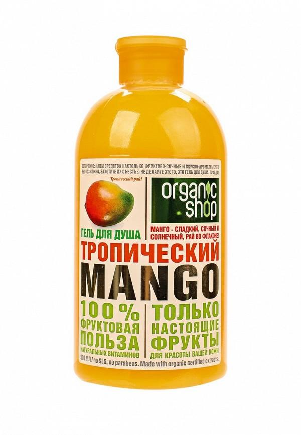 Гель для душа Organic Shop Organic Shop NA026LWLQD56 organic therapy