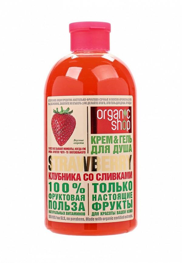 Гель для душа Organic Shop Organic Shop NA026LWLQD57 organic shop