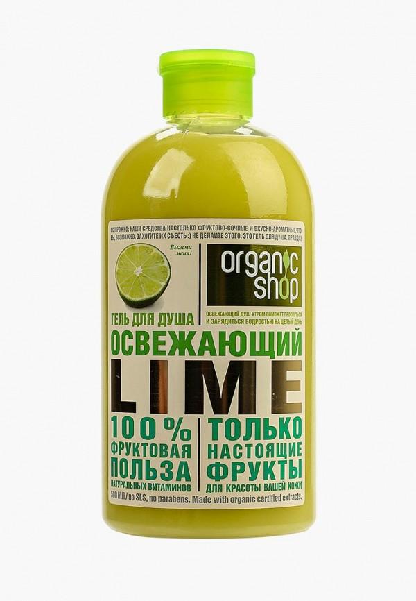 Фото Гель для душа Organic Shop. Купить с доставкой