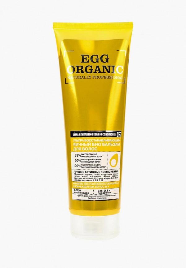 Бальзам для волос Organic Shop Organic Shop NA026LWLQD62 бальзам organic shop молочный 250 мл