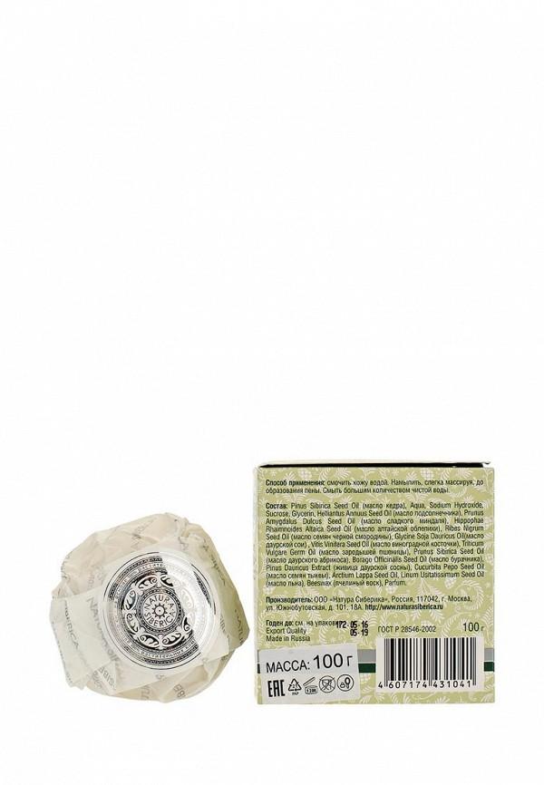 Мыло Natura Siberica кедровое ручной работы, 100 гр