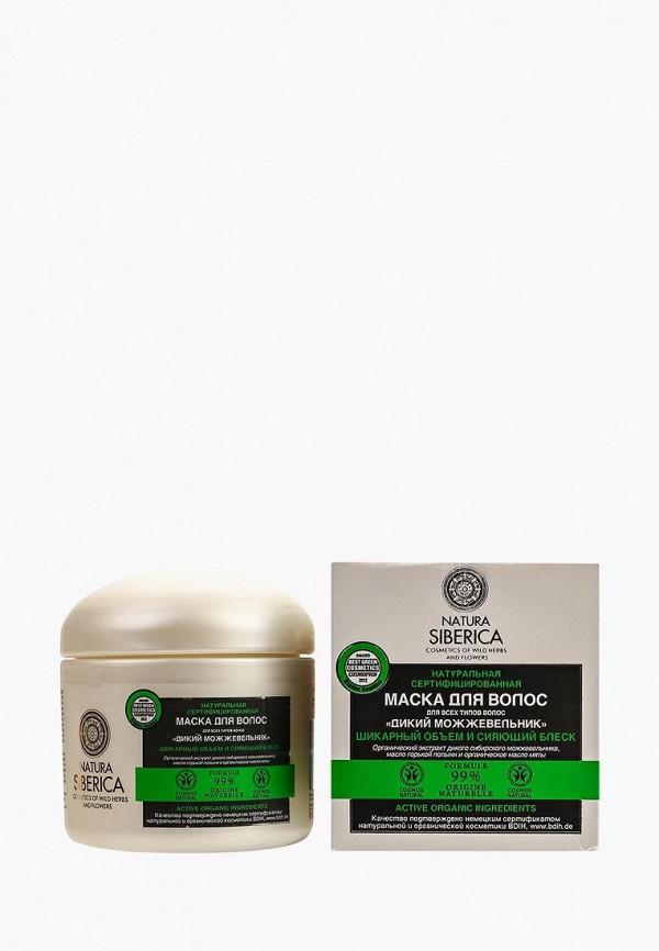 Купить Маска для волос Natura Siberica, Дикий можжевельник, 370 мл, NA026LWNXD33, Весна-лето 2018