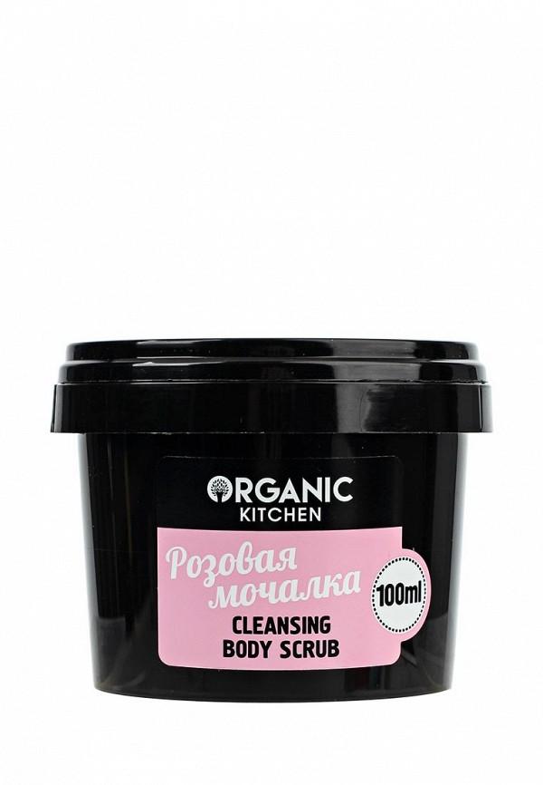 Скраб для тела Organic Shop Organic Shop NA026LWNXD53 мусс для тела organic shop organic shop na026lwnxd62