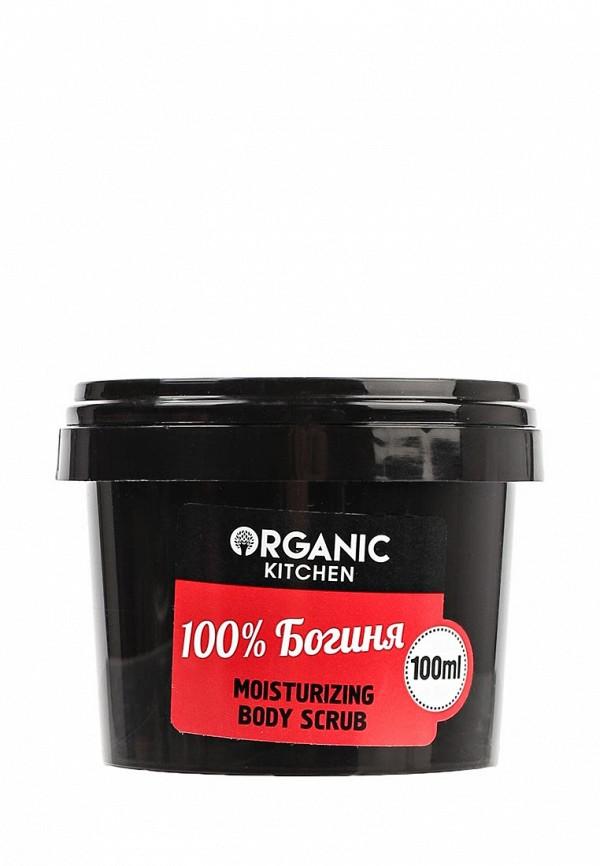 Скраб для тела Organic Shop Organic Shop NA026LWNXD54 organic shop