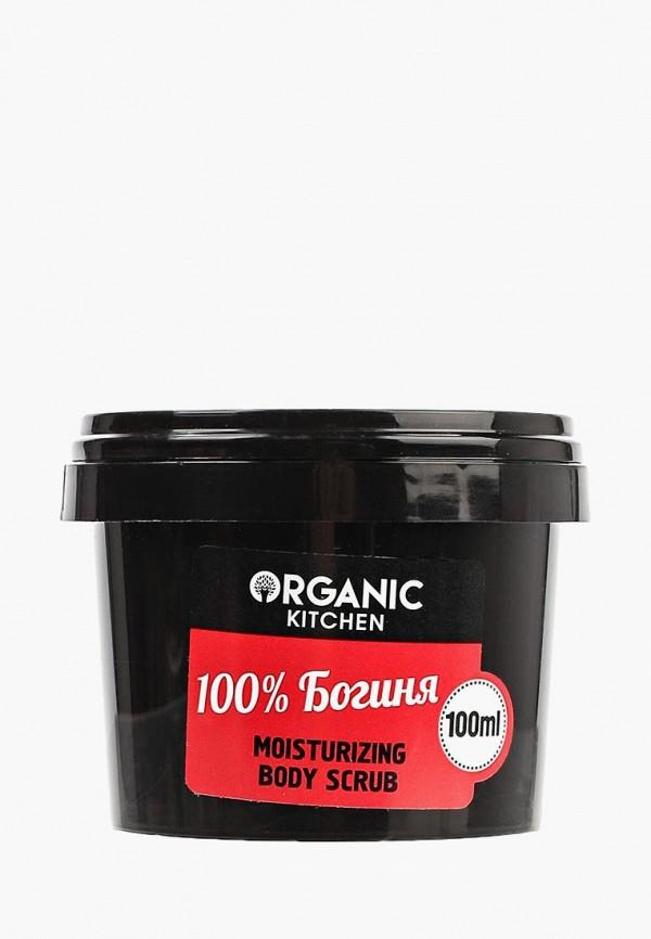 Фото Скраб для тела Organic Shop. Купить с доставкой