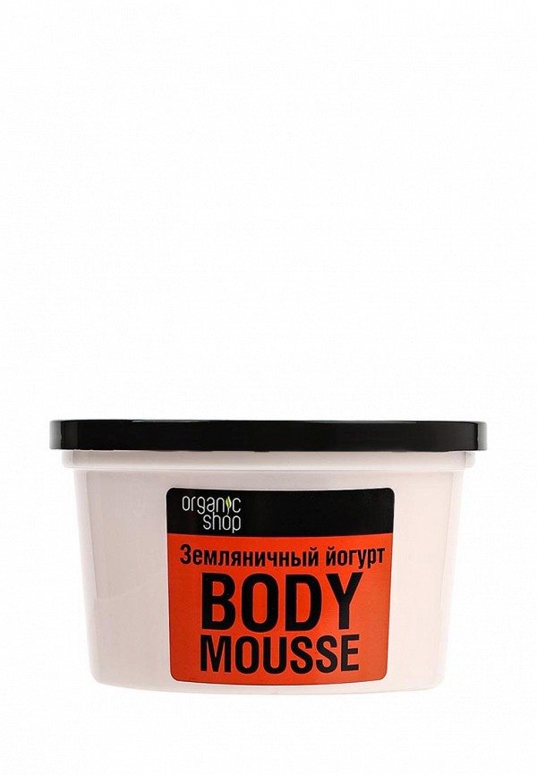 Мусс для тела Organic Shop Organic Shop NA026LWNXD62 крем для тела organic shop organic shop na026lwnxd57