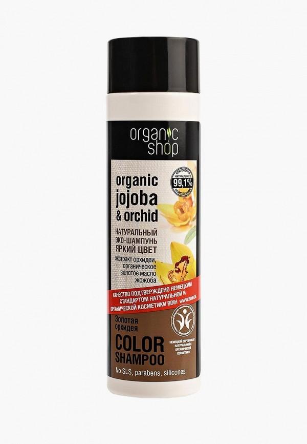 Шампунь Organic Shop Organic Shop NA026LWNXD71 шампунь organic shop organic shop or014luatrr8