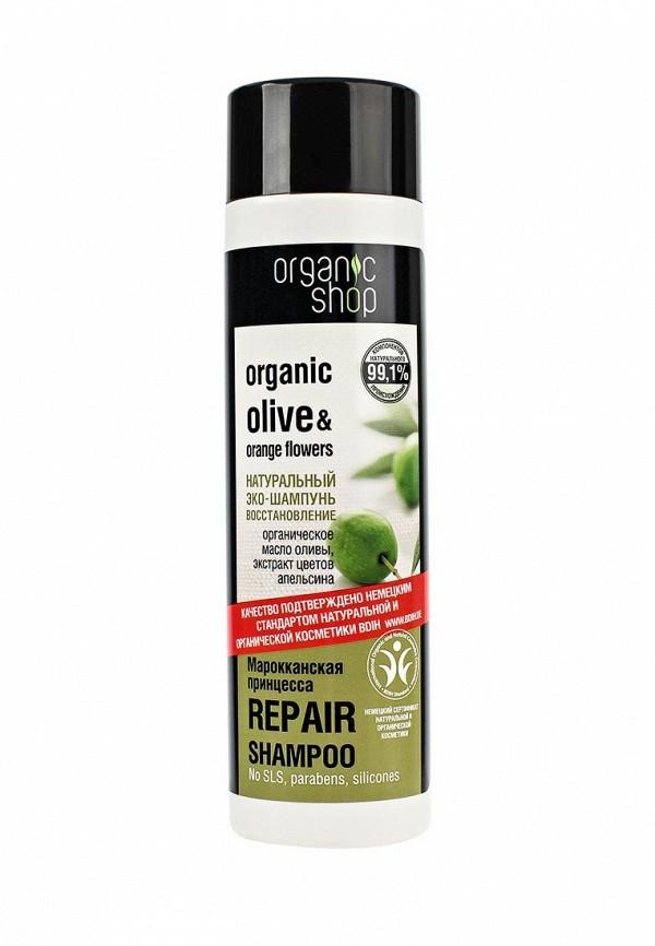 Шампунь Organic Shop Organic Shop NA026LWNXD72 organic therapy