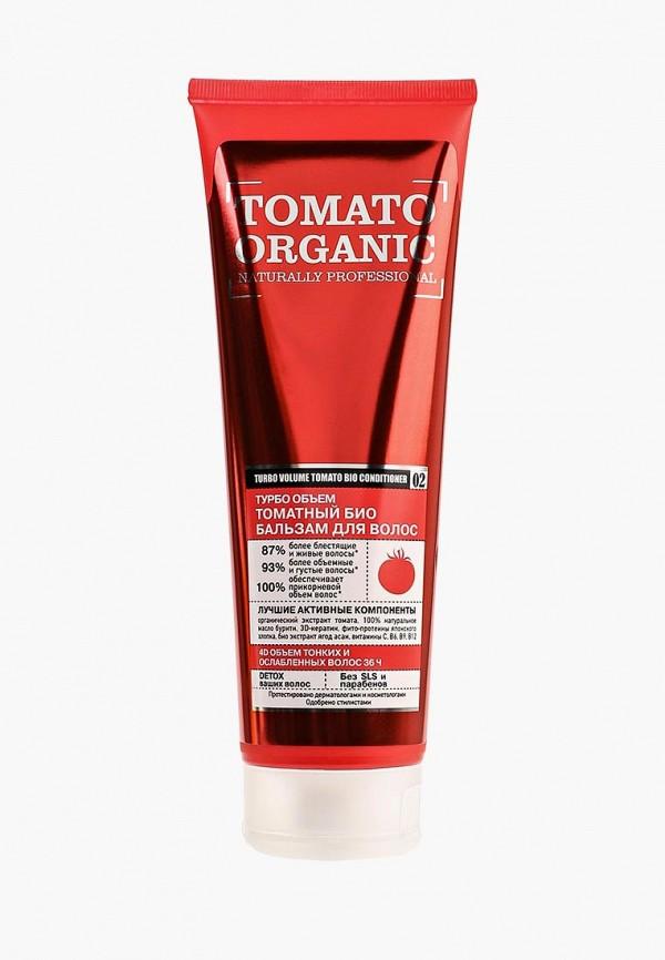 Бальзам для волос Organic Shop Organic Shop NA026LWNXD77 бальзам organic shop молочный 250 мл