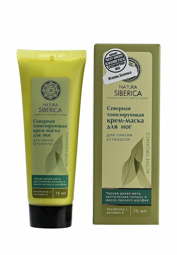 Крем-маска для ног Natura Siberica 4607174430303