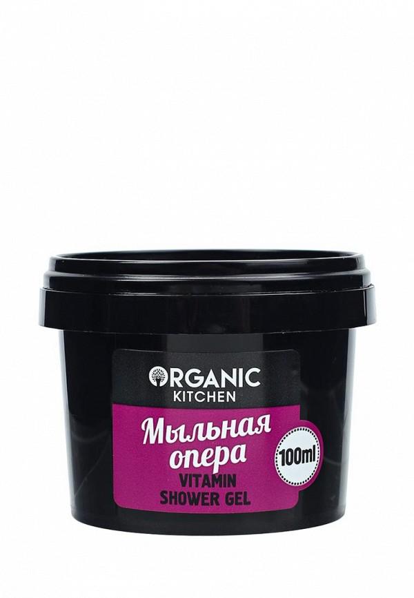 Гель для душа Organic Kitchen Organic Kitchen NA026LWNXE24