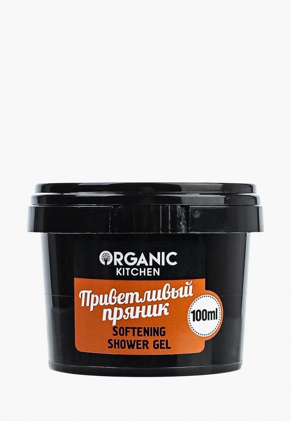 Гель для душа Organic Kitchen Organic Kitchen NA026LWNXE25