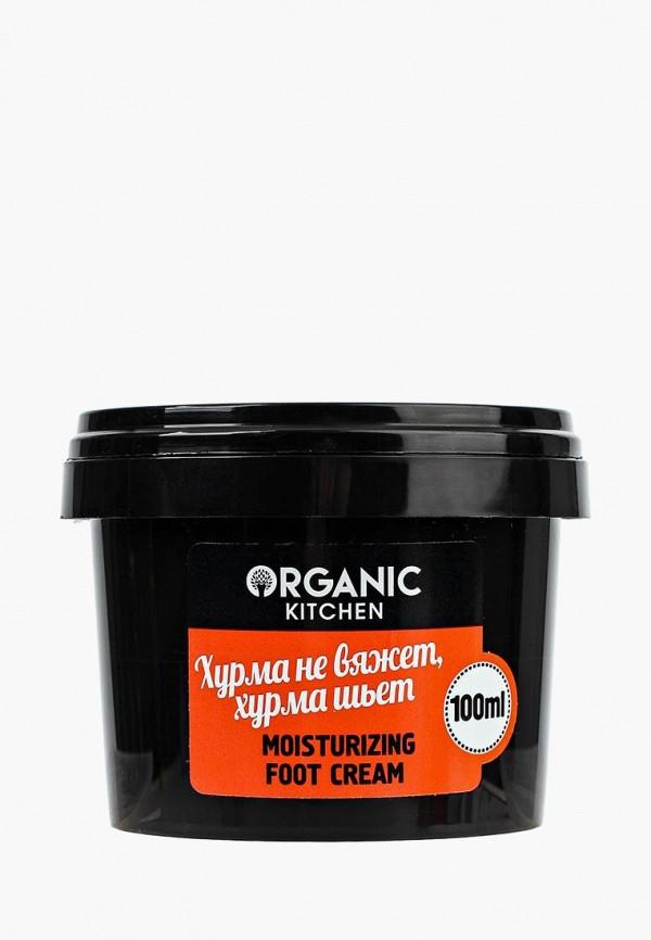 Фото Крем для ног Organic Kitchen. Купить с доставкой
