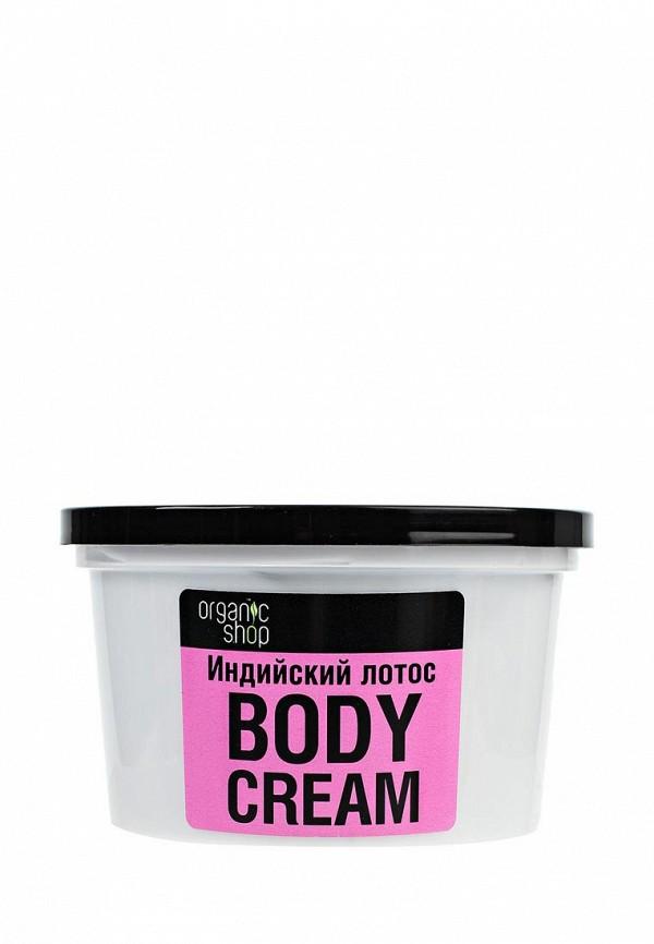 Крем для тела Organic Shop Organic Shop NA026LWNXE38 organic shop дневной крем для тела похудение экспресс лимонный кофе активный 350 мл