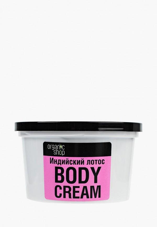 Крем для тела Organic Shop Organic Shop NA026LWNXE38 organic shop крем для тела увлажняющий vanilla 450мл