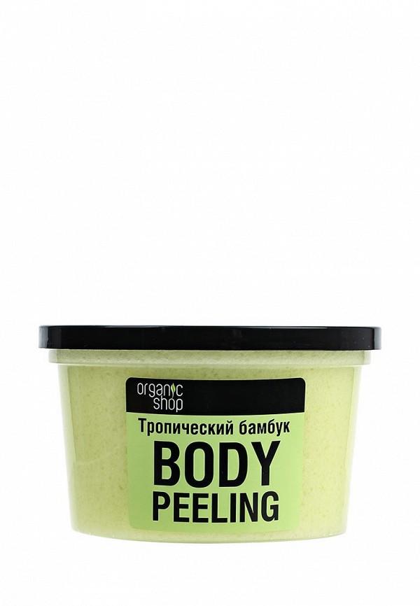 Скраб для тела Organic Shop Organic Shop NA026LWNXE42 organic shop organic shop скраб для тела colors of beauty бразильское манго 140 мл