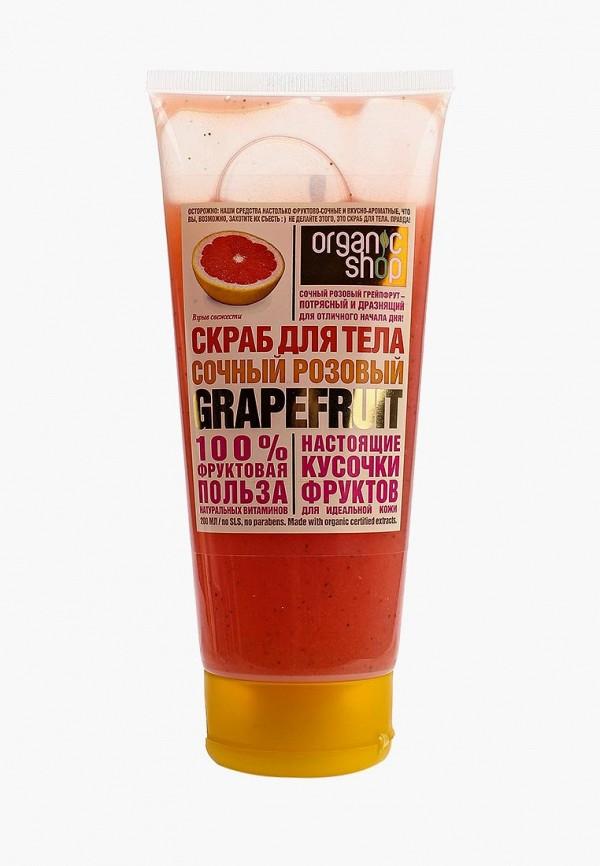 Скраб для тела Organic Shop Organic Shop NA026LWNXE49 organic shop скраб для тела детокс 450мл