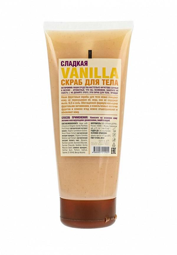 Скраб Natura Siberica Organic shop для тела Сладкая vanilla, 200 мл