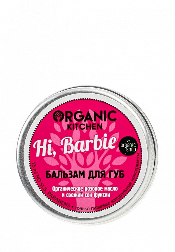 Бальзам для губ Organic Kitchen Organic Kitchen NA026LWNXE67 mr ricco organic 67