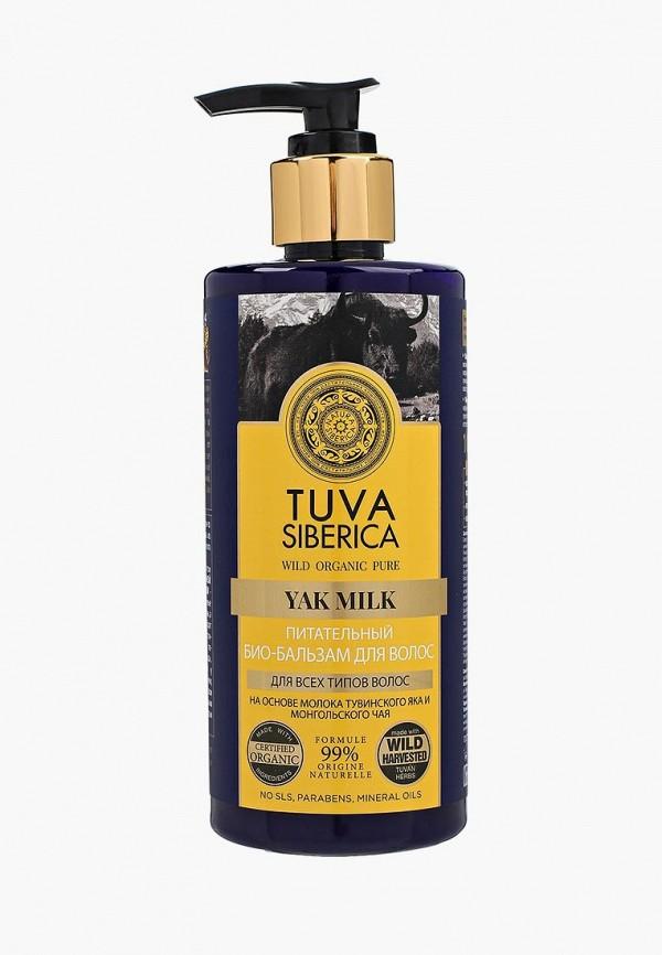 Купить Бальзам для волос Natura Siberica, Tuva Siberica питательный 300 мл, NA026LWUNB26, Весна-лето 2018