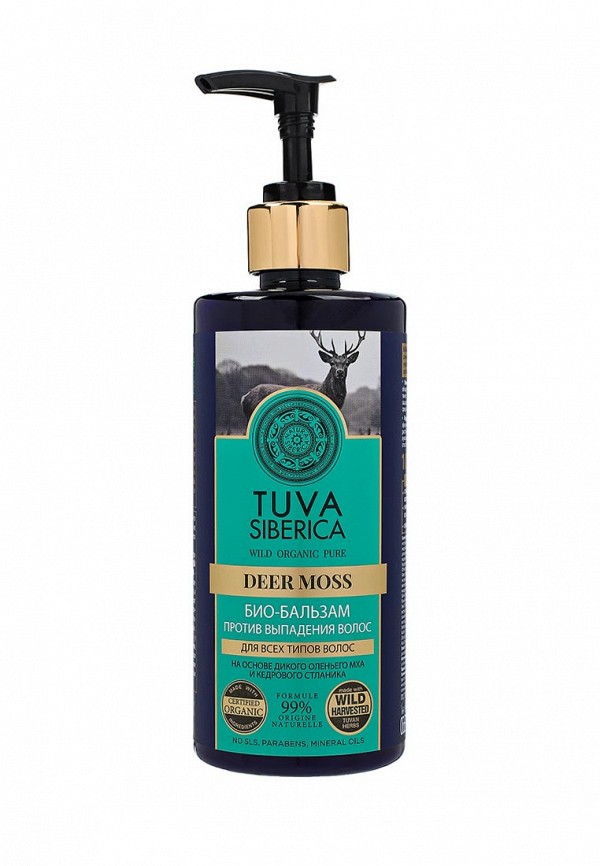 Бальзам для волос Natura Siberica Natura Siberica NA026LWUNB31 бальзамы natura siberica бальзам для всех типов волос царские ягоды