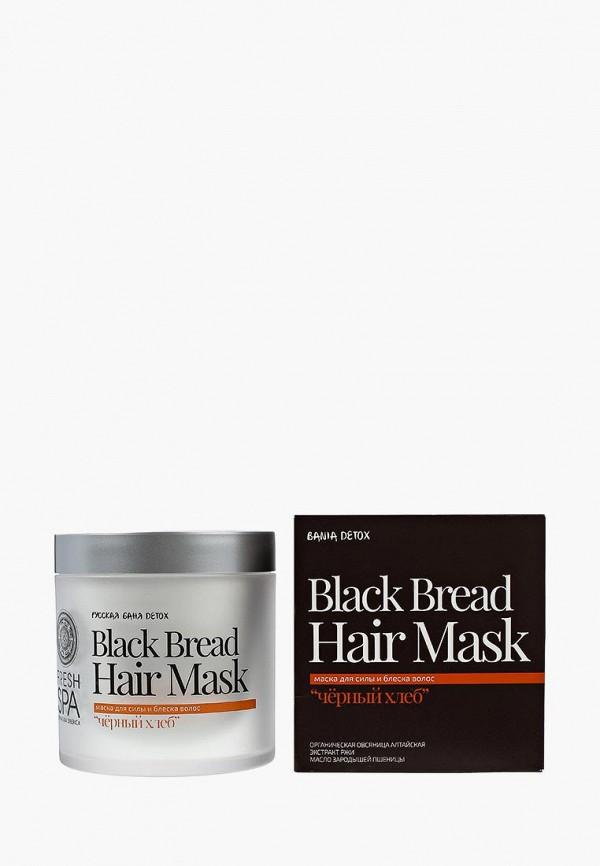 Фото Маска для волос Natura Siberica. Купить с доставкой