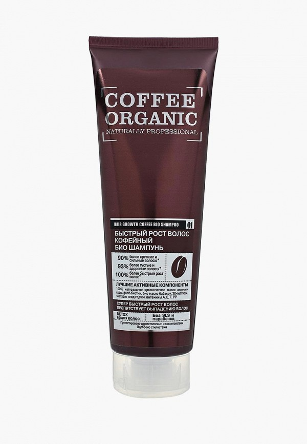 Шампунь Organic Shop Organic Shop NA026LWUNC06 шампунь organic shop organic shop or014luatrr8