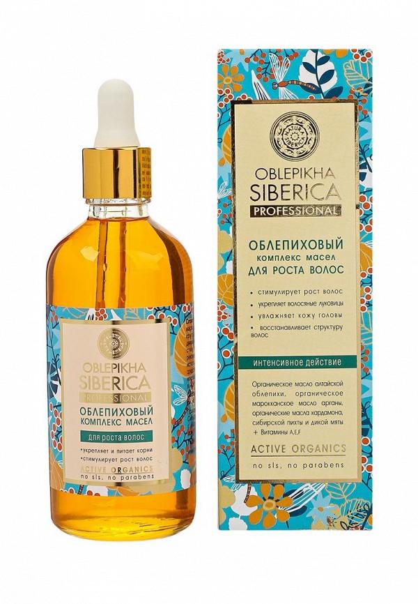 Облепиховое масло для отбеливания кожи