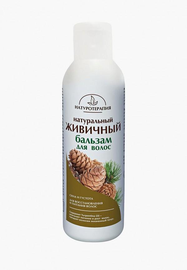 Бальзам для волос Натуротерапия Натуротерапия NA027LWAYYQ3 гель для умывания натуротерапия натуротерапия na027lwzxx65