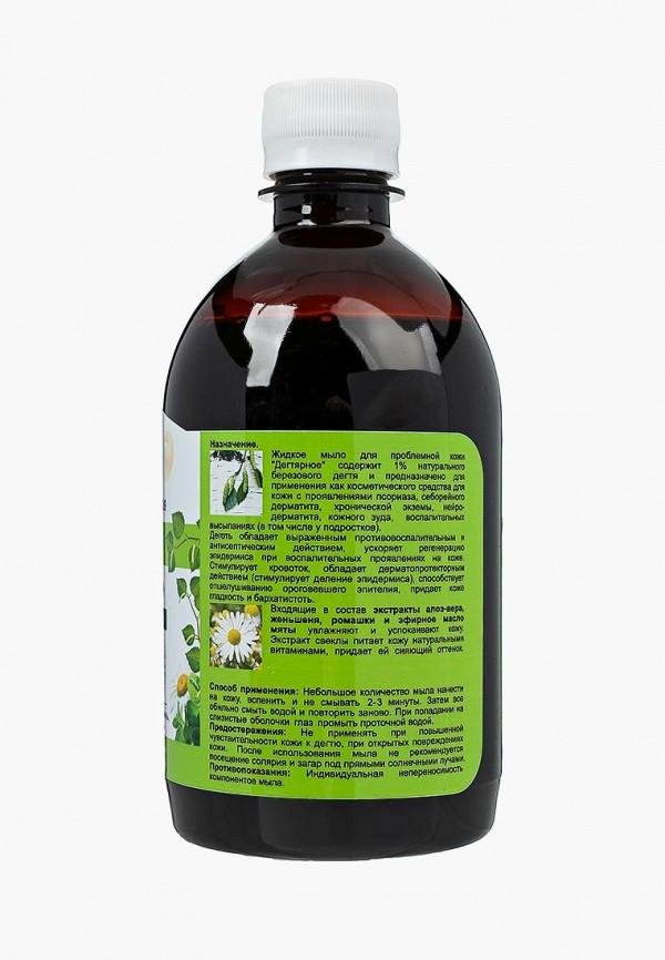Мыло Натуротерапия Натуротерапия NA027LWUJS94 мыло косметическое натуротерапия натуротерапия 952073 мыло натуральное банное береза апельсин увлажняющее 250 мл