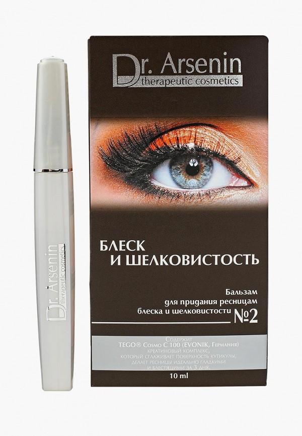 Фото Сыворотка для ресниц Натуротерапия. Купить с доставкой
