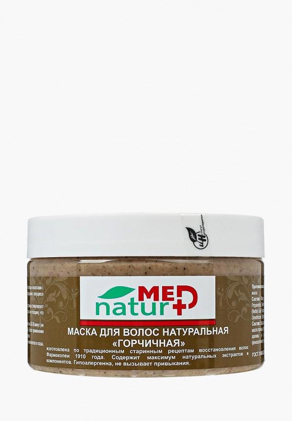 Маска для волос Натуротерапия Натуротерапия NA027LWUJT25 гель для умывания натуротерапия натуротерапия na027lwzxx65