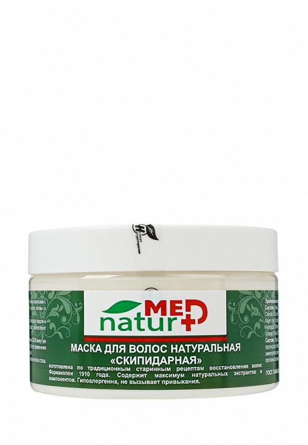 Маска для волос Натуротерапия Натуротерапия NA027LWUJT26 kakie moto predstavit lenovo 26 fevralia na mwc 2017