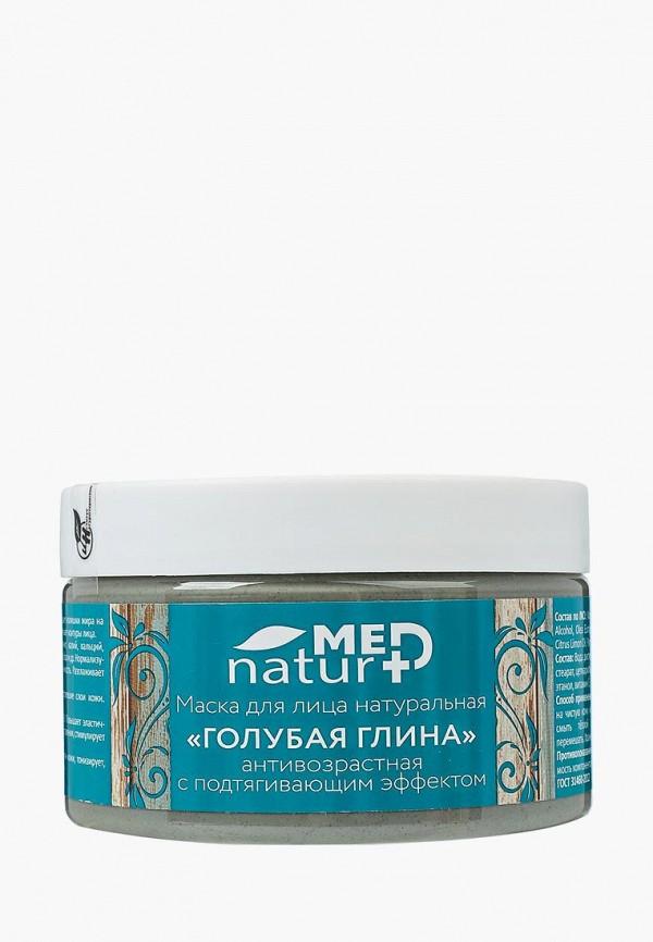 Маска для лица Натуротерапия Натуротерапия NA027LWUJT30 маска для лица натуротерапия натуротерапия na027lwujt17