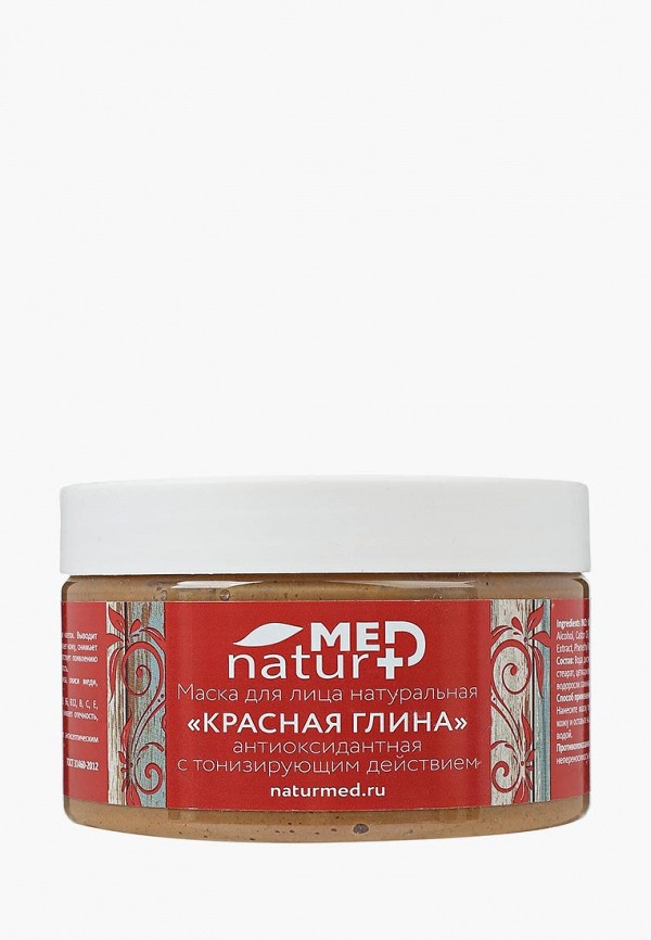 Купить Маска для лица Натуротерапия, «Красная глина», 250 мл, NA027LWUJT33, Весна-лето 2018
