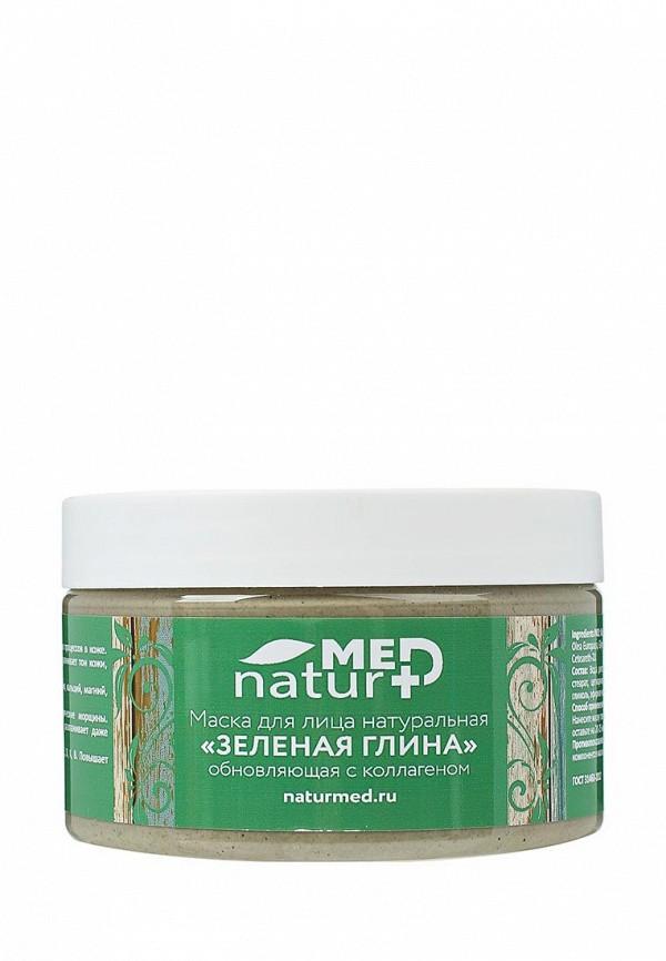 Маска для лица Натуротерапия Натуротерапия NA027LWUJT34 маска для лица