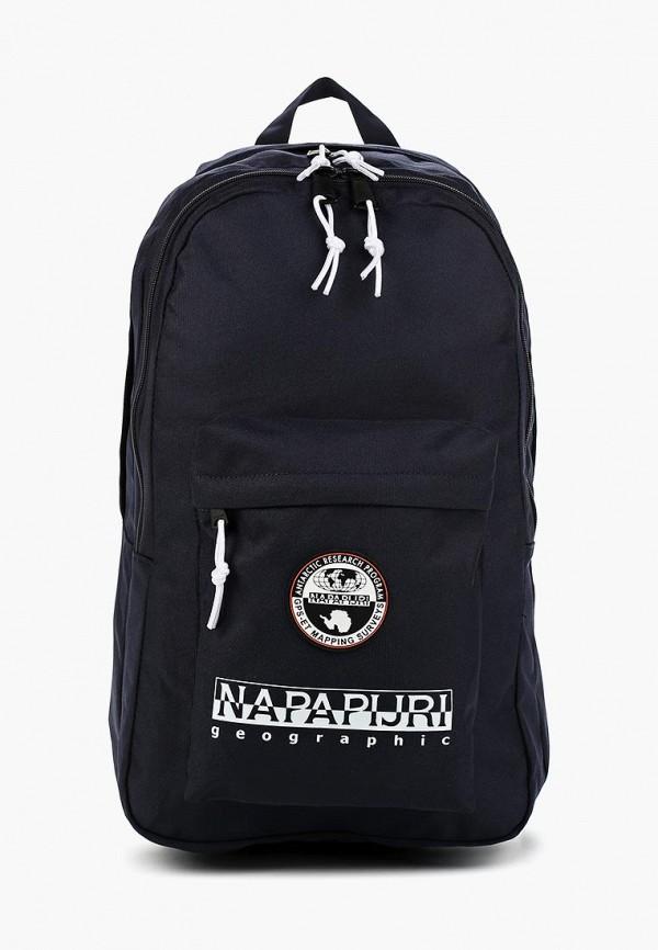 Рюкзак Napapijri Napapijri NA154BUAHTS9 рюкзак napapijri napapijri na154buahtq1