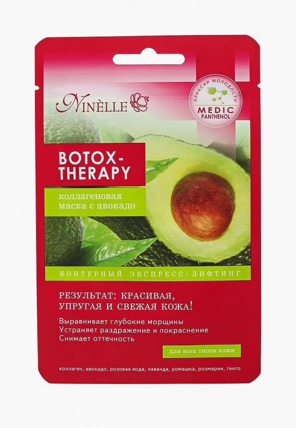 Купить Маска для лица Ninelle, Коллагеновая с авокадо Botox-Therapy, NI025LWUWX29, Весна-лето 2018