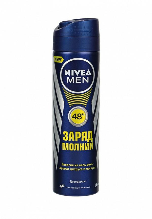 Дезодорант Nivea Nivea NI026LMVIU90 дезодорант nivea nivea ni026lwvjd46