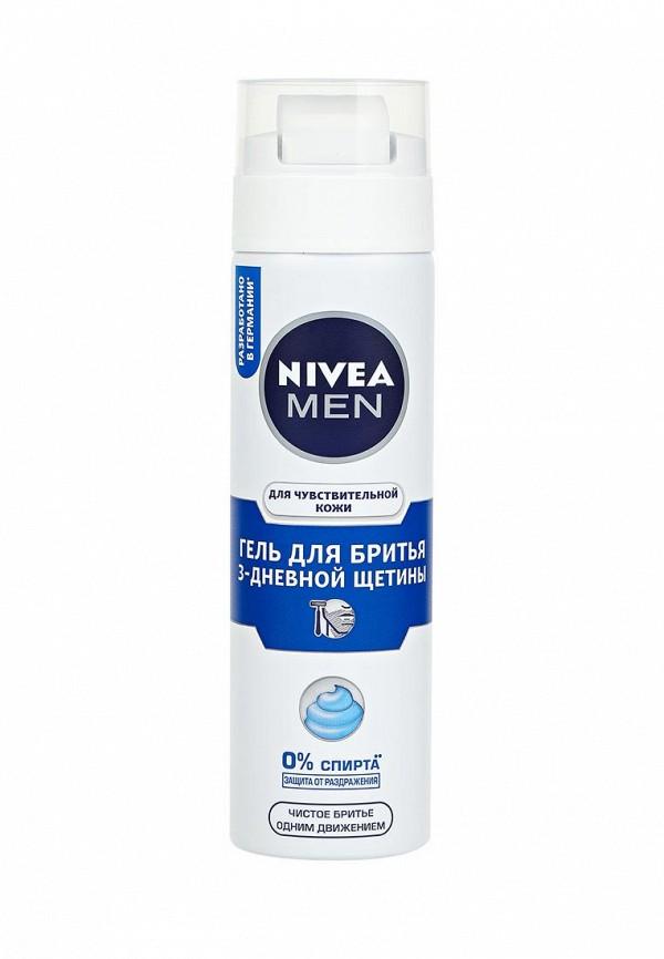Гель для бритья Nivea Nivea NI026LMVIV24 гель nivea nivea ni026lwviu43