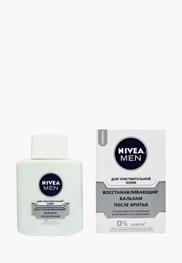 Бальзам после бритья Nivea Nivea NI026LWVJD28 бальзамы nivea восстанавливающий sos бальзам для тела