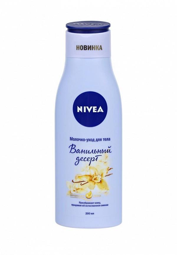 Молочко для тела Nivea Nivea NI026LWVJD40 молочко nivea молочко
