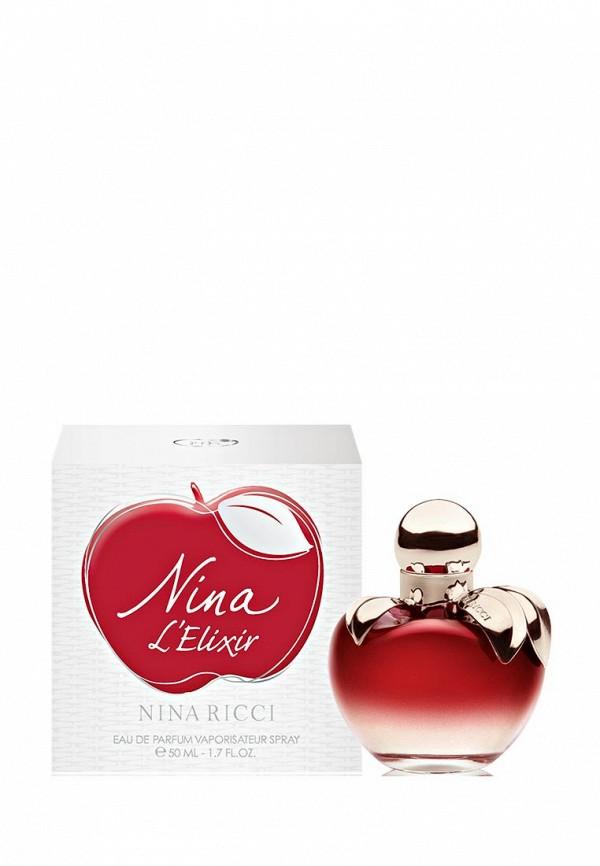Парфюмерная вода Nina Ricci Nina elixir 50 мл