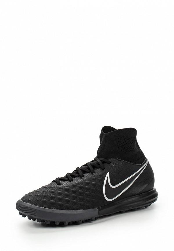 Шиповки Nike 843956-009