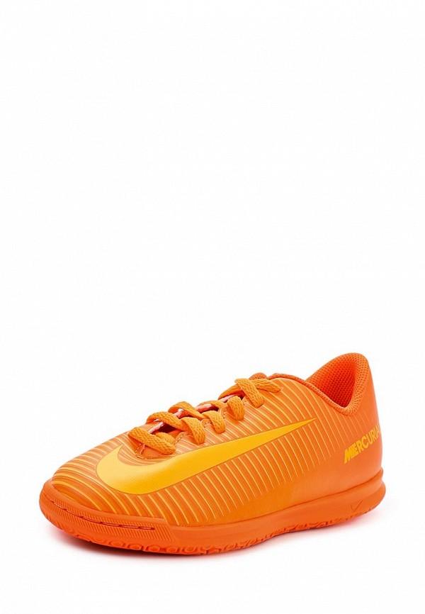 Кроссовки для мальчиков Nike (Найк) 831953-888