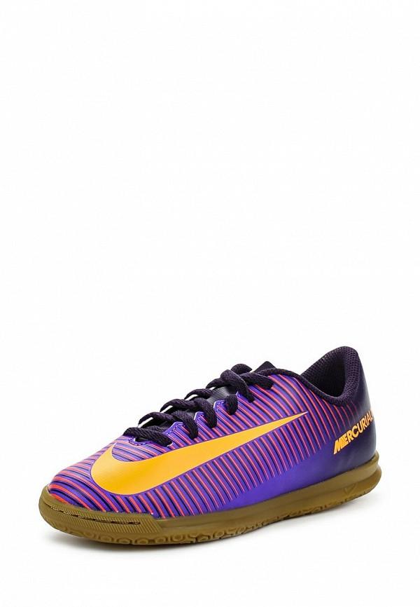 Кроссовки для мальчиков Nike (Найк) 831953-585