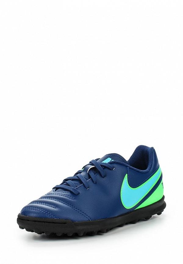 Кроссовки для мальчиков Nike (Найк) 819197-443