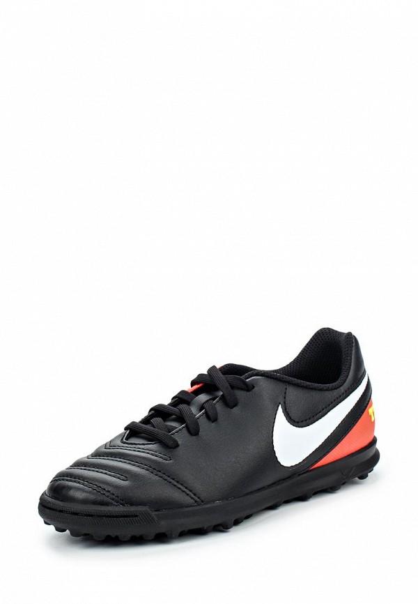 Кроссовки для мальчиков Nike (Найк) 819197-018